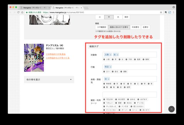 9 のコピー.png